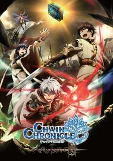 chain-chronicle-haecceitas-no-hikari-ตอนที่-01-12-ซับไทย