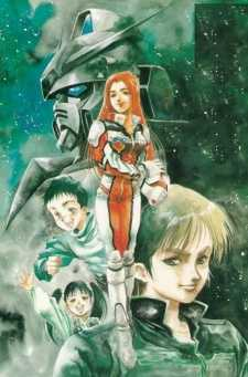 mobile-suit-gundam-0080-war-in-the-pocket-vol-1-2-พากย์ไทย