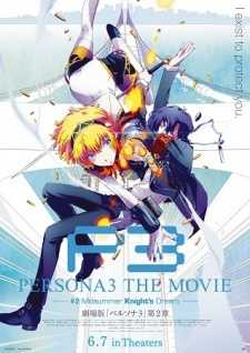 persona-3-the-movie-2-midsummer-knights-dream-ซับไทย