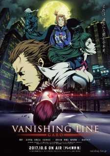garo-vanishing-line-ตอนที่-01-24-ซับไทย
