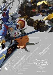 digimon-adventure-tri-1-saikai-ตอนที่-01-4-ซับไทย