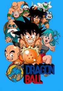 dragonball-ดราก้อนบอล-ตอนเด็ก-ตอนที่-1-153-พากย์ไทย