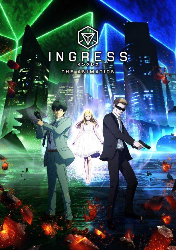 -netflix-ingress-the-animation-อินเกรส-พลังงานผ่ามิติ-ตอนที่-1-11-ซับไทย