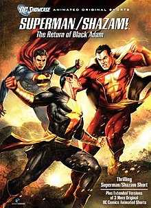 superman-shazam-the-return-of-black-adam-พากย์ไทย