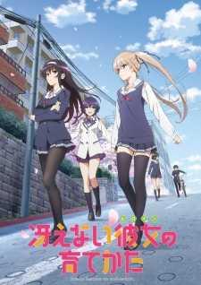 saenai-heroine-no-sodatekata-ธีปั้นสาวบ้านให้มาเป็นนางเอกของผม-ตอนที่-01-12-ซับไทย