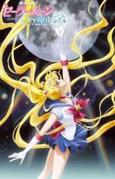 sailor-moon-crystal-เซเลอร์มูน-คริสตัล-ตอนที่-01-26-ซับไทย