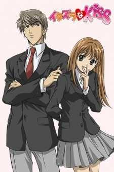 itazura-na-kiss-แกล้งจุ๊บให้รู้ว่ารัก-ตอนที่-01-25-ซับไทย