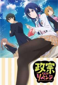 masamune-kun-no-revenge-ตอนที่-01-12-ซับไทย