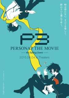 persona-3-the-movie-3-falling-down-ตอนที่-01-2-ซับไทย
