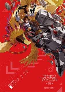 digimon-adventure-tri-4-soushitsu-ตอนที่-01-4-ซับไทย