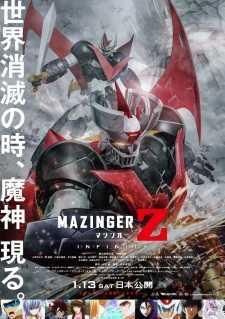 mazinger-z-infinity-สงครามหุ่นเหล็กพิฆาต-ซับไทย