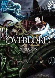 overlord-ii-โอเวอร์-ลอร์ด-จอมมารพิชิตโลก-ภาค2-ตอนที่-01-13