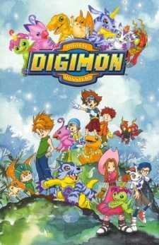 digimon-adventure-ดิจิมอน-ดิจิมอนแอดเวนเจอร์-ตอนที่-01-52-พากย์ไทย