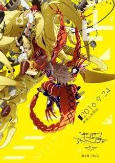 digimon-adventure-tri-3-kokuhaku-ตอนที่-01-5-ซับไทย