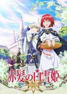 akagami-no-shirayuki-hime-สโนไวท์ผมแดง-ตอนที่-01-24-ซับไทย