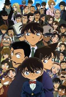 detective-conan-ยอดนักสืบจิ๋วโคนัน-ปี20-ตอนที่-982-992-ซับไทย