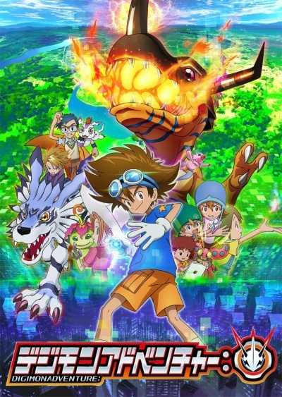 digimon-adventure-2020-ตอนที่-1-4-ซับไทย