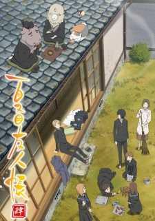 natsume-yuujinchou-shi-นัตสึเมะกับบันทึกพิศวง-ภาค-4-ตอนที่-01-13-ซับไทย