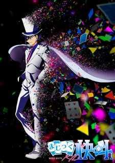 magic-kaito-1412-จอมโจรอัจฉริยะ-ตอนที่-01-24-พากย์ไทย