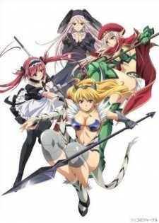 queen-s-blade-utsukushiki-toushitachi-ova-ตอนที่-01-6-ซับไทย