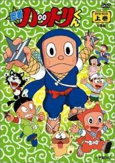 ninja-hattori-kun-นินจาฮาโตริ-ตอนที่-01-30-พากย์ไทย