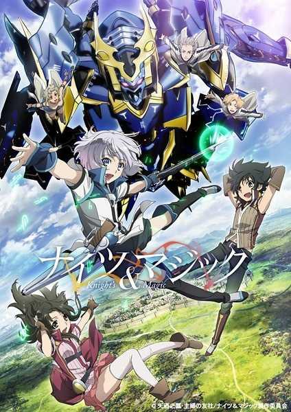 knights-magic-ตอนที่-01-13-ซับไทย