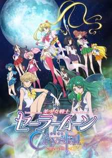 sailor-moon-crystal-season-iii-เซเลอร์มูน-คริสตัล-ภาค3-ตอนที่-01-13-ซับไทย