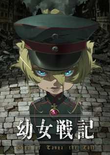 youjo-senki-บันทึกสงครามของยัยเผด็จการ-ตอนที่-01-12-ซับไทย