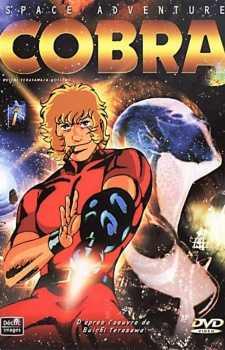 space-adventure-cobra-คอบร้า-เห่าไฟสายฟ้า-ตอนที่-01-31-พากย์ไทย