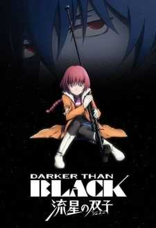 darker-than-black-ยมฑูตสีดำ-ตอนที่-01-26-ซับไทย