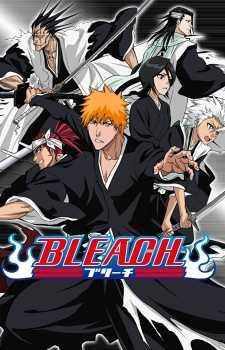 bleach-บลีช-เทพมรณะ-ตอนที่-01-366-พากย์ไทย