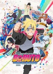 boruto-โบรูโตะ-ตอนที่-1-156-ซับไทย