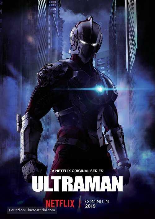 -netflix-ultraman-อุลตร้าแมน-2019-ตอนที่-1-13-ซับไทย