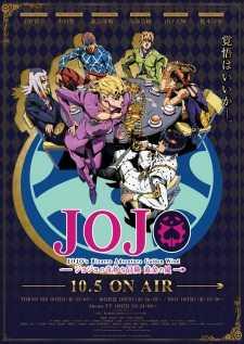 jojo-s-bizarre-adventure-golden-wind-โจโจ้-ล่าข้ามศตวรรษ-ภาค-5-ตอนที่-1-39-ซับไทย