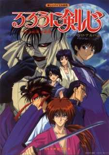rurouni-kenshin-ซามูไรพเนจร-ตอนที่-01-95-พากย์ไทย