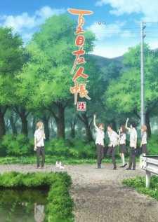 natsume-yuujinchou-roku-นัตสึเมะกับบันทึกพิศวง-ภาค-6-ตอนที่-01-11-ซับไทย