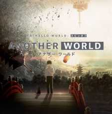 another-world-ตอนที่-1-3-ซับไทย