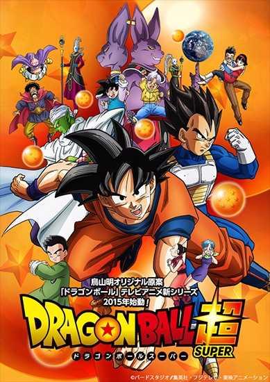 dragonball-super-ดราก้อนบอล-ซุปเปอร์-ตอนที่-1-131-ซับไทย