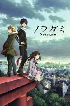 noragami-เทวดาขาจร-ภาค1-ตอนที่-01-12-ซับไทย