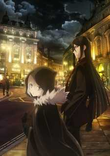 lord-el-melloi-ii-sei-no-jikenbo-rail-zeppelin-grace-note-ตอนที่-1-13-ซับไทย