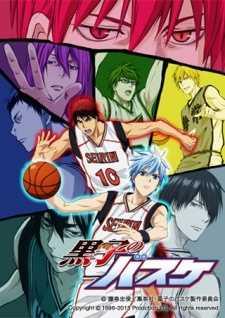 kuroko-no-basket-2nd-season-คุโรโกะ-นายจืดพลิกสังเวียนบาส-ภาค-2-ตอนที่-01-25-ซับไทย