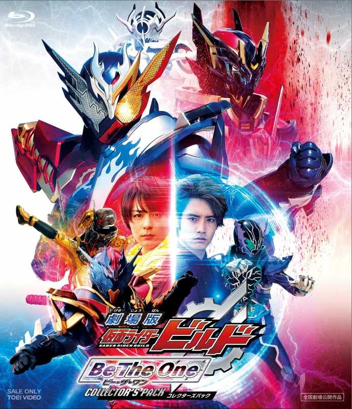kamen-rider-build-the-movie-be-the-one-พากย์ไทย