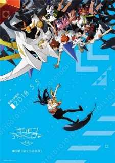 digimon-adventure-tri-6-bokura-no-mirai-ตอนที่-01-5-ซับไทย