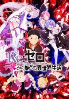 re-zero-kara-hajimeru-isekai-seikatsu-ตอนที่-01-25-ซับไทย