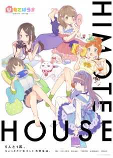himote-house-ตอนที่-01-10-ซับไทย