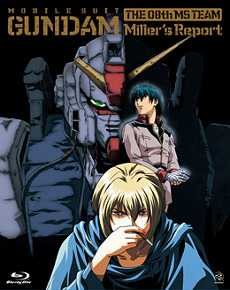 mobile-suit-gundam-08th-team-vol-1-4-พากษ์ไทย