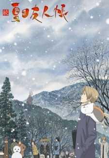 zoku-natsume-yuujinchou-นัตสึเมะกับบันทึกพิศวง-ภาค2-ตอนที่-01-13-ซับไทย
