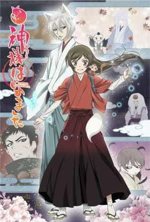 kamisama-hajimemashita-จิ้งจอกเย็นชากับสาวซ่าเทพจำเป็น-ภาค2-ตอนที่-1-12-ซับไทย