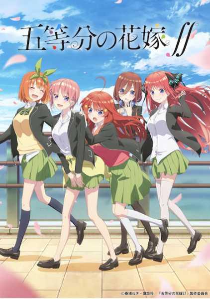 5-toubun-no-hanayome-2-เจ้าสาวผมเป็นแฝดห้า-ภาค2-ตอนที่-1-2-ซับไทย